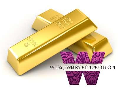 זהב טהור תמונה 1