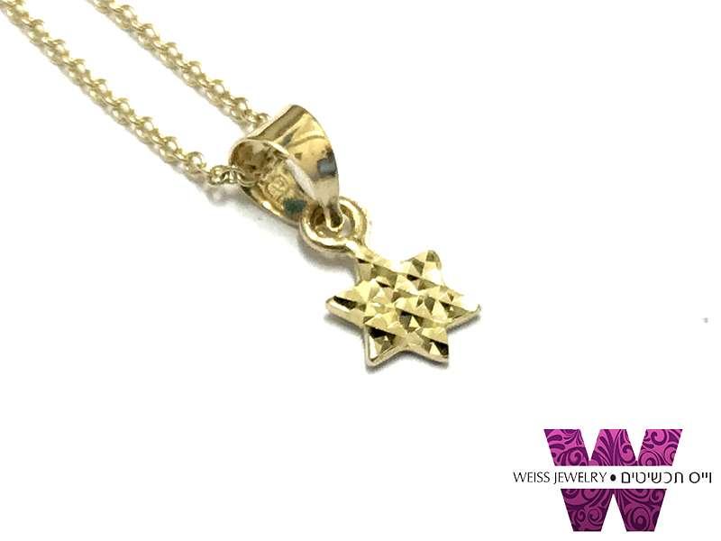 שרשרת זהב עדינה עם תליון מגן דוד קטנטן