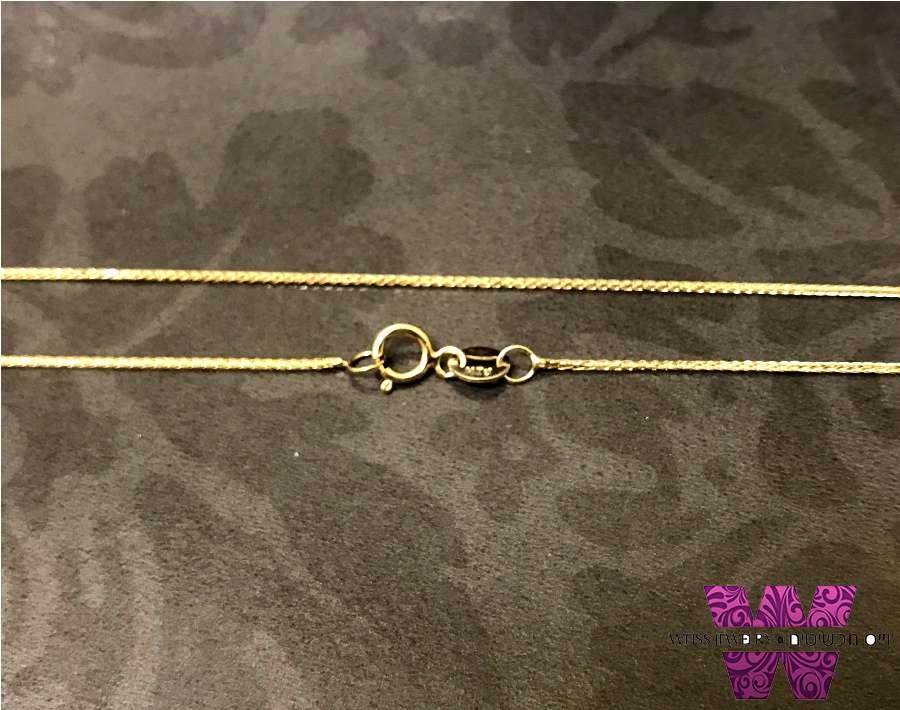 שרשרת זהב | זנב שועל