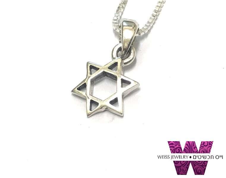 שרשרת מגן דוד | מגן דוד קטן | כסף 925