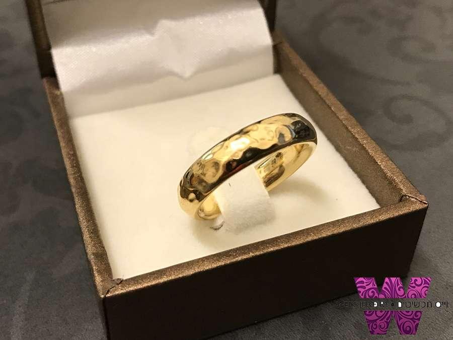טבעת גולדפילד צינור רקוע